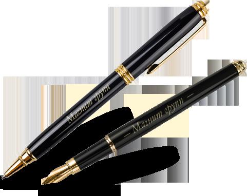 Заказать ручку с гравировкой